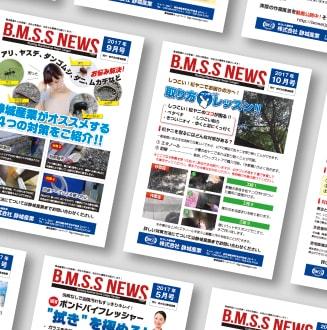 BMSSニュースのまとめた画像小
