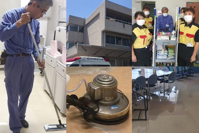 静城産業の病院清掃