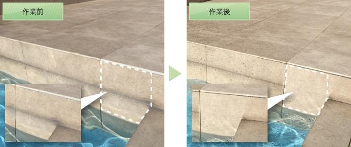 プールサイドの水垢除去
