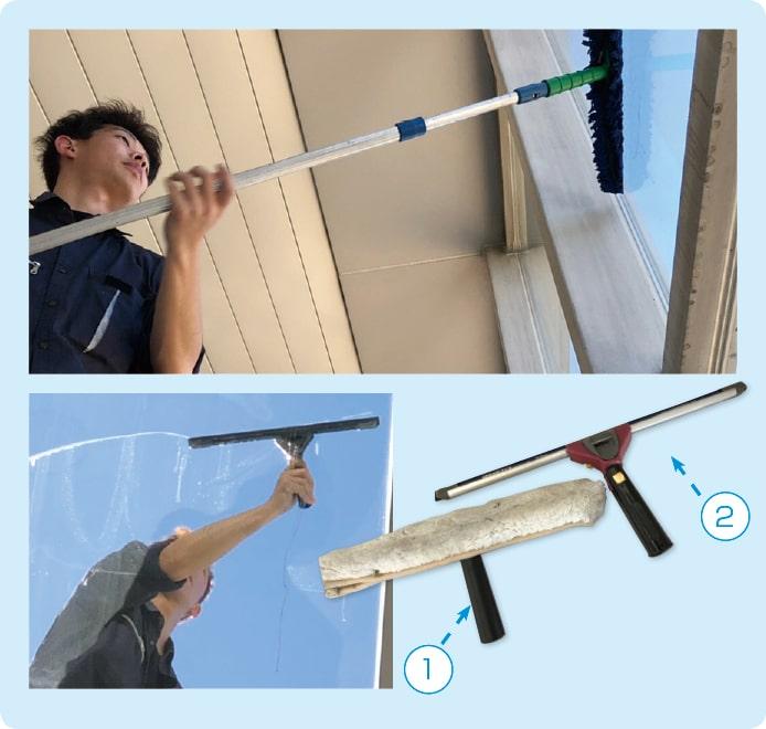 高所の窓清掃の道具
