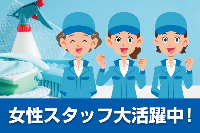 静城産業では女性スタッフが大活躍しています