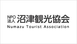 沼津観光協会