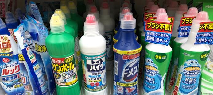 家庭用洗剤